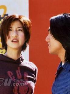 (2001)  橘子酱男孩 橘子酱男孩 >>