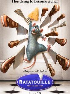 (2007) Ratatouille 料理鼠王 料理鼠王